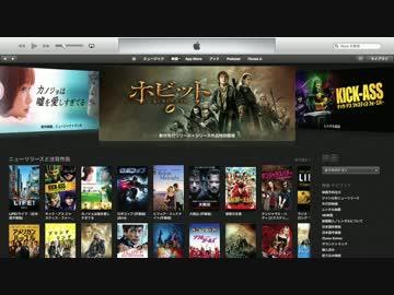 「映画」カテゴリーのトップ画面