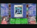 東方神秘伝 第1話 【東方遊戯王】