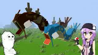 【Minecraft】MAICRA MONSTER【Pixelmon】