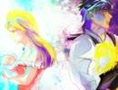【ジョジョソン】エリナ・ジョースターの焔【歌ってみて】