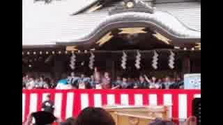 2014年02月03日 真昼の心霊スポット巡り - 大國魂神社 節分祭(昼)