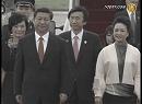 【新唐人】市場席捲を狙う中共 豪華な布陣で訪韓