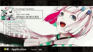 """やいり 1st Album """"Exchange Variation""""【クロスフェード】"""