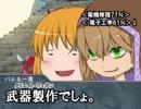 【元鬼】鬼と宴とB級ホラークトゥルフ!【溌溂】Part:20