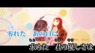 【ニコカラ】 ○○○○○ 【On vocal】