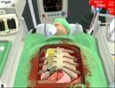 【実況】 iPad版で内臓を引きちぎりだす天才外科医 カルテ①