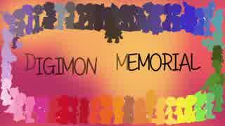 【合唱コン】DIGIMON MEMORIAL【Seven】