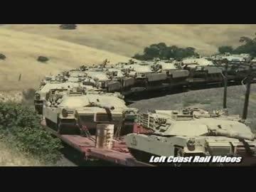 米軍の輸送列車 - ニコニコ動画