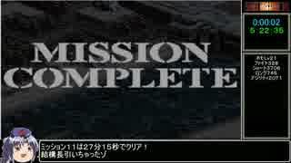 【ゆっくり実況】フロントミッション1stをねっとりプレイその05