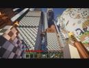 【Minecraft】村人と会話してたら国が出来てた #17【実況】