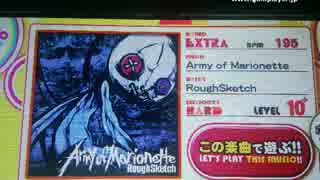 【RB音源】 Army of Marionette 【groovin'!!】