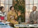 防人の道 今日の自衛隊 - 平成26年7月8日号