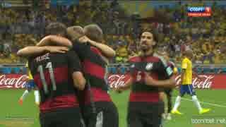 【悪夢の7分間】【FIFA W杯】ブラジル vs