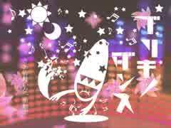 ブリキノダンス/DIVELA REMIX feat.鏡音