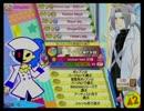【ポップン】Versa(EX)【ラピストリア】