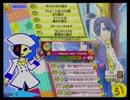 【ポップン】蒼い弓箭(EX)【ラピストリア】