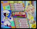 【ポップン】麗しきエトワールアンジュ(EX)【ラピストリア】