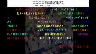 【ニコ生録画】ラブライブカラオケをガチでやってみたVol.2(ゆうすけ) thumbnail
