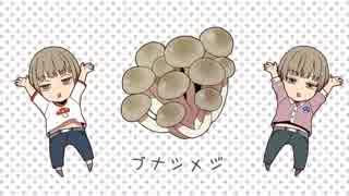 【手描きワートリ】時枝と奈良坂できのこ