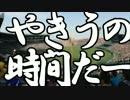 ゆっくりアベレージヒッター講座【1回表】