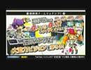 BEMANI生放送(仮)第42回 - BeatStreamの最新情報をお届けします! thumbnail