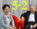 日下公人×宮脇淳子の新シリーズ対談『日本人がつくる世界史』#5-2