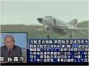 【無料】防衛装備の基礎知識-戦闘機の使