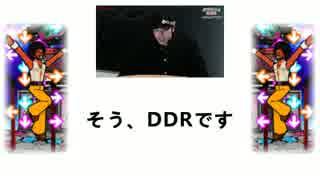 二重サドゥンDDR(EX)攻略動画