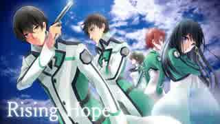【魔法科高校の劣等生ОP】 Rising Hope