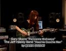 【弾いてみた】鈴木マリア Gary Moore「Parisienne Walkways」& The Jeff Healey Band「Hoochie coochie man」