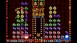 【Bぷよ】 ピロ彦P vs 御崎P 【50本先取】(デスタワー参考動画かも)