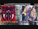 【闇のゲーム】灰テンションデュエル!TURN11