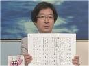 【ズバリ!文化批評】手紙の効用・直筆の親身[桜H26/7/11]