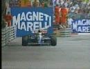 F1       1992 モナコGP ラスト数週