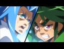 ドラゴンコレクション 第13話「魔のビミョーダ・トライアングル!」