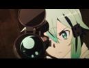ソードアート・オンラインⅡ 第2話「氷の狙撃主」