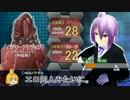 【ゆっくりTRPG】ゆっくり達とハイカラなDX3-S2 [Part 08] 前編