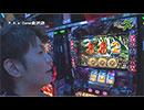 ライターX増刊号(東海版)P.A.e・Zone金沢店-チャーミー中元編 第2話