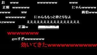 20140711 画伯にゃん × 石川典行 1/3