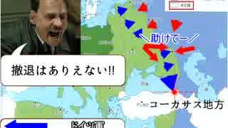 【結月ゆかり】歴史で紹介する 孫子の兵法 【part0】