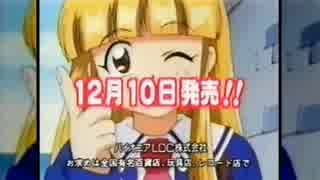 【スーパードール★リカちゃん】Digital Ve