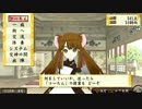 『俺屍2』ゲーム冒頭体験版をやってみた(2/4)