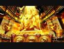 ミリオンゴッド -神々の系譜- ZEUS ver. GGメドレー(Another Ver.)