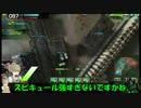 ロジっ子!外伝159【格闘・極(修行中)】