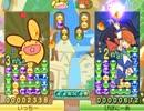 【ニコ生大会】3DS ぷよぷよ通 大会 ベスト4&決勝戦(第2部)