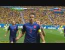 【悲劇再び】【FIFA W杯】ブラジル vs オランダ【ゴール!!編】