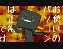 ゆっくり工魔クラフトS3 Part10【minecraft1.7.2】0092