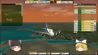 【ゆっくり実況】 ゆっくりが航空管制官になるようです Part12(後編)