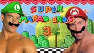 スーパーマラオブラザーズ3
