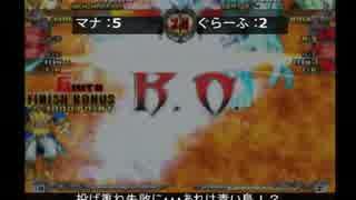 2014/6/27 中野TRF カオスブレイカー マナVSぐらーふ ガチ撮り その2